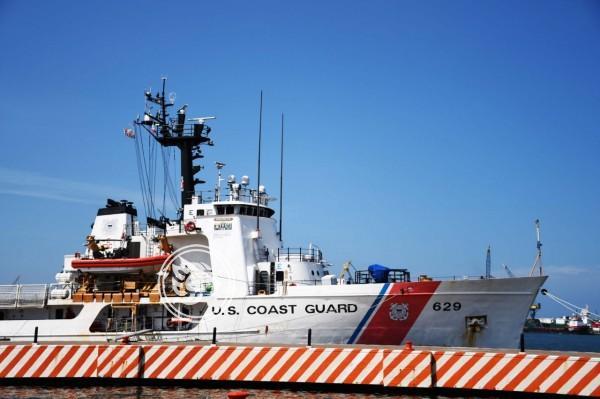 Arriba la Guardia  Costera de EU